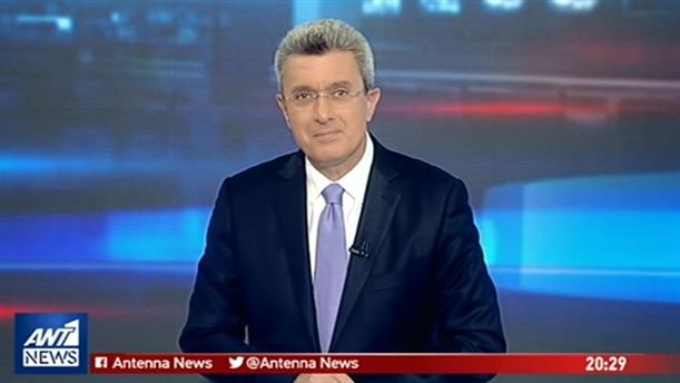 ANT1 NEWS 14-11-2018 ΣΤΙΣ 19:30