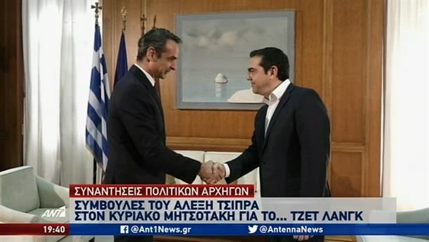 """""""Τετ α τετ"""" Μητσοτάκη με τους πολιτικούς αρχηγούς"""