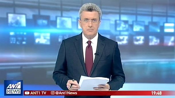 ANT1 NEWS 17-04-2019 ΣΤΙΣ 19:30