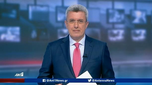 ANT1 NEWS 12-05-2020 ΣΤΙΣ 19:30