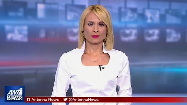 ANT1 NEWS 05-09-2019 ΣΤΙΣ 19:30