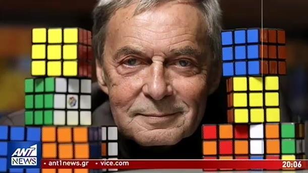 Ο Ερνό Ρούμπικ στον ΑΝΤ1 για τον διάσημο κύβο του