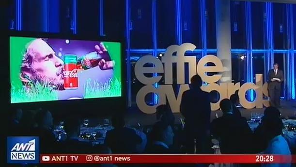 Βραβείο EFFIE για την Coca-Cola Hellas