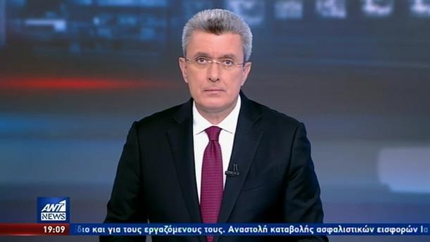 ANT1 NEWS 24-03-2020 ΣΤΙΣ 18:45