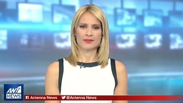 ANT1 NEWS 13-10-2018 ΣΤΙΣ 19:30