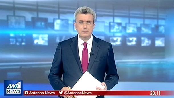 ANT1 NEWS 16-04-2019 ΣΤΙΣ 19:30