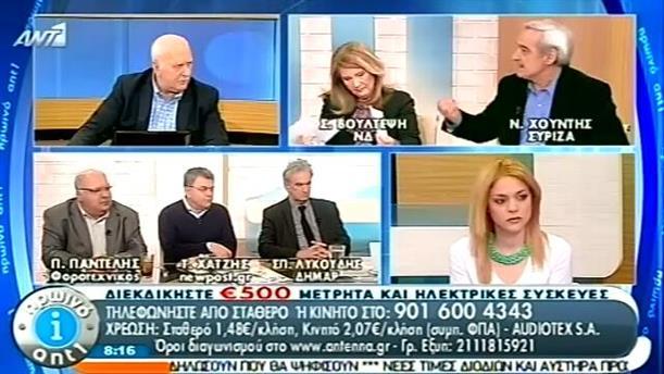 Πρωινό ΑΝΤ1 – Ενημέρωση - 28/02/2014