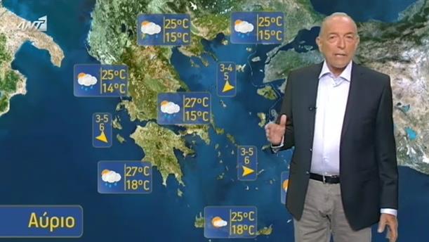 ΔΕΛΤΙΟ ΚΑΙΡΟΥ ΓΙΑ ΑΓΡΟΤΕΣ – 19/05/2015