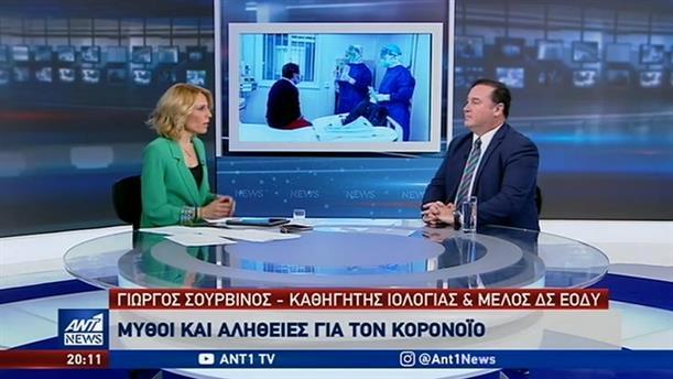 Σουρβίνος στον ΑΝΤ1: Σαφής προέλευση όλων των κρουσμάτων στην Ελλάδα