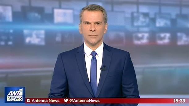 ANT1 NEWS 21-07-2019 ΣΤΙΣ 19:30
