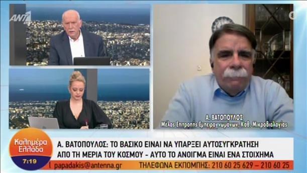 """Βατόπουλος - Χρούσος στην εκπομπή """"Καλημέρα Ελλάδα"""""""
