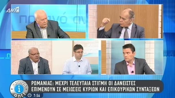 Γ.Ρωμανιάς: οι δανειστές επιμένουν σε μειώσεις συντάξεων - 1/6/2015