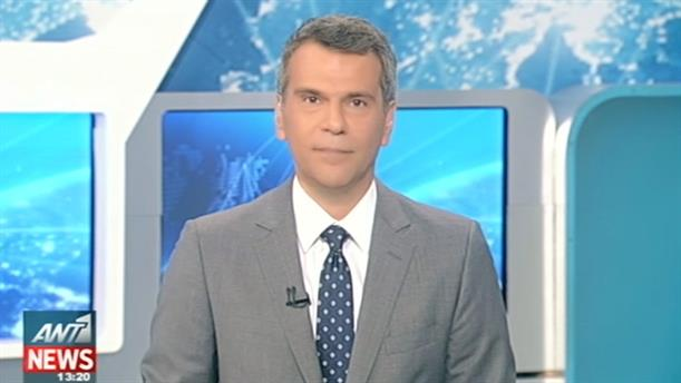 ANT1 News 30-05-2016 στις 13:00