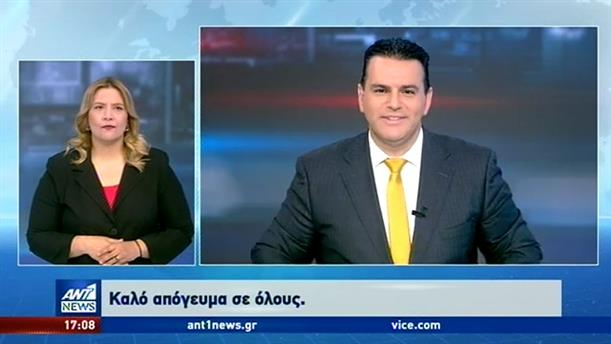 ANT1 NEWS 11-06-2020 ΣΤΗ ΝΟΗΜΑΤΙΚΗ