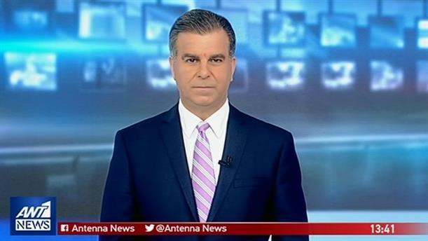 ANT1 NEWS 11-03-2019 ΣΤΙΣ 13:00