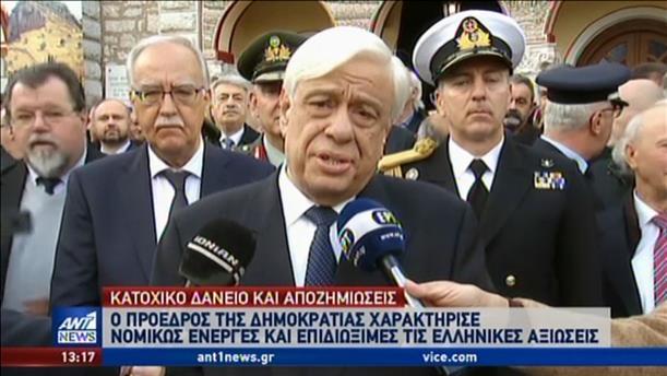 Παυλόπουλος: Νομικά ενεργές οι αξιώσεις της Ελλάδας έναντι της Γερμανίας