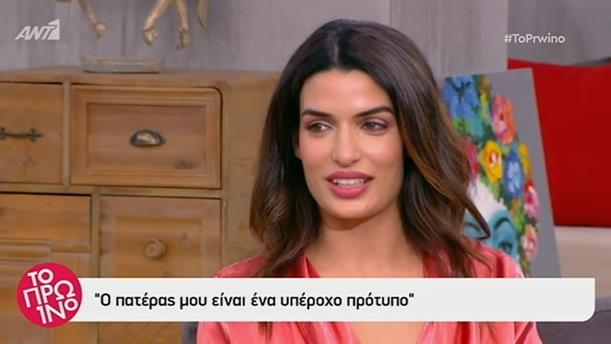 Τόνια Σωτηροπούλου – Το Πρωινό – 13/5/2019