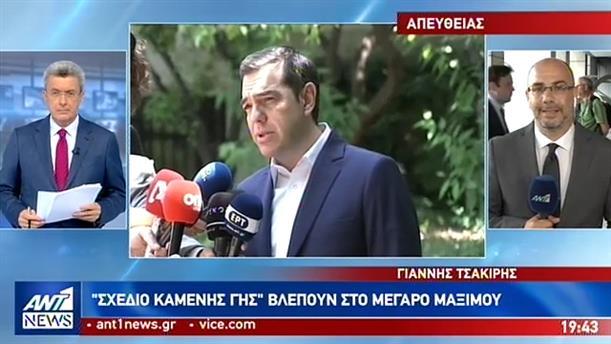 «Μάχες» εντός κι εκτός Ελλάδας για την Οικονομία