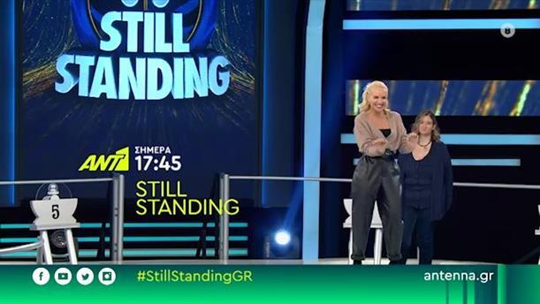 Still Standing – Δευτέρα 01/02 στις 17:45
