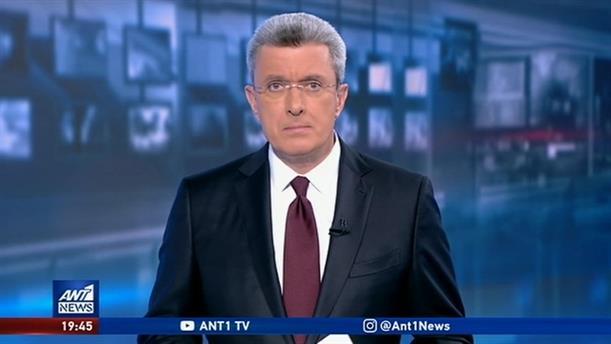 ANT1 NEWS 23-01-2020 ΣΤΙΣ 19:30