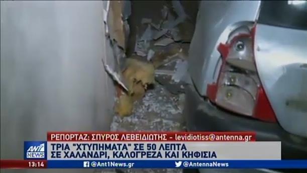 Μπαράζ εμπρηστικών επιθέσεων στην Αττική