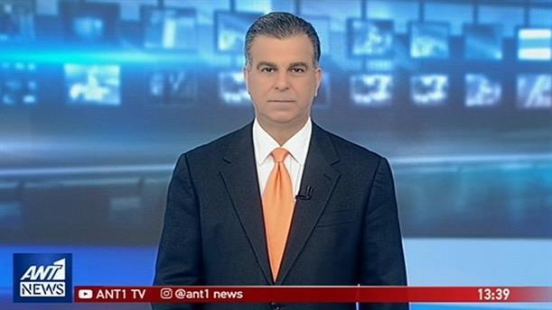 ANT1 NEWS 17-02-2019 ΣΤΙΣ 13:00