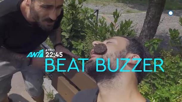Beat Buzzer - Τρίτη 2/10