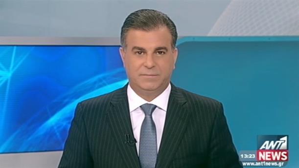 ANT1 News 15-11-2015 στις 13:00