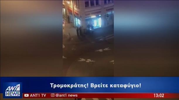 Ένοπλη επίθεση στην χριστουγεννιάτικη αγορά στο Στρασβούργο