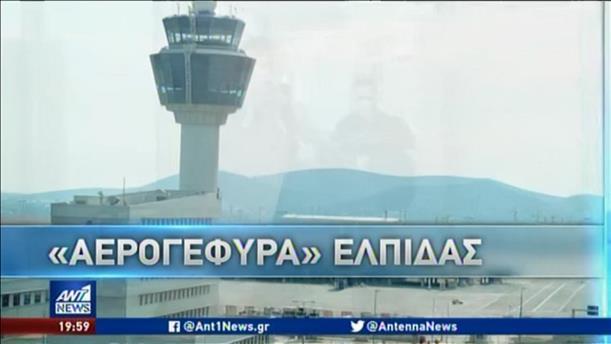 Οι χώρες που ζητούν να ανοίξουν τα σύνορα της Ελλάδας