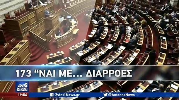 Προανακριτική για Παπαγγελόπουλο: επεισοδιακή η συνεδρίαση στη Βουλή