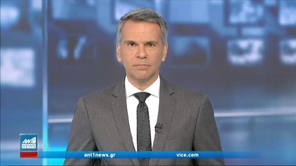 ANT1 NEWS 18-05-2021 ΣΤΙΣ 13:00