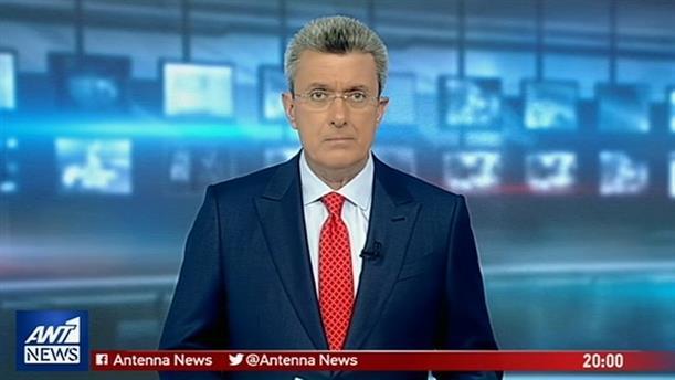 ANT1 NEWS 25-01-2019 ΣΤΙΣ 19:30