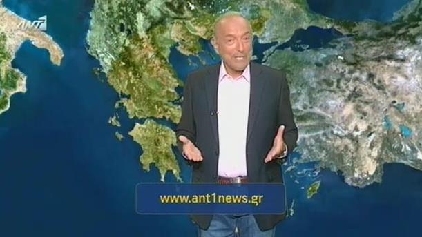 ΔΕΛΤΙΟ ΚΑΙΡΟΥ ΓΙΑ ΑΓΡΟΤΕΣ – 06/06/2015