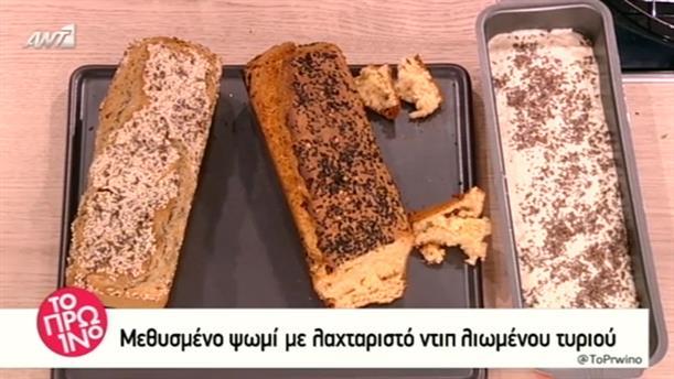 Μεθυσμένο ψωμί με λαχταριστό ντιπ λιωμένου τυριού