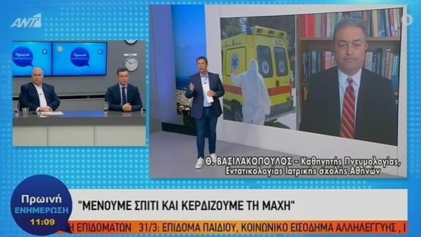 Βασιλακόπουλος στον ΑΝΤ1: Προσοχή, υπάρχουν άπειρα fake news για τον κορονοϊό