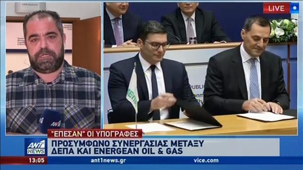 Προσύμφωνο συνεργασίας ΔΕΠΑ και Energean Oil&Gas