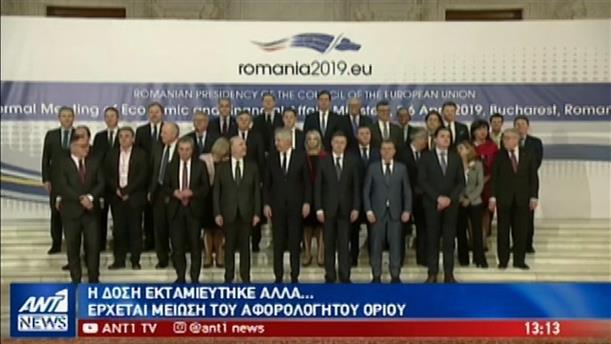 """Eurogroup: """"πράσινο φως"""" για την εκταμίευση της δόσης του ενός δις"""
