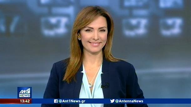 ANT1 NEWS 19-06-2020 ΣΤΙΣ 13:00