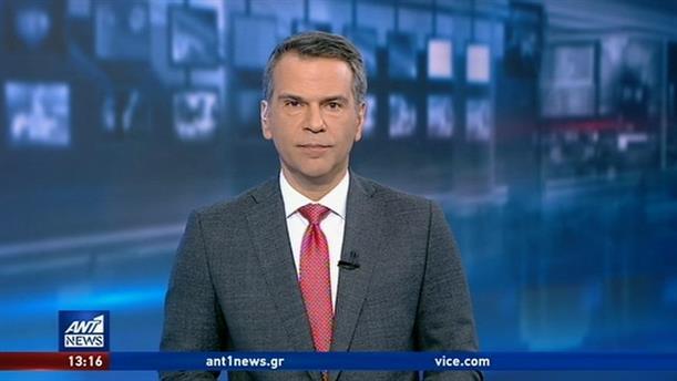 ANT1 NEWS 16-02-2020 ΣΤΙΣ 13:00