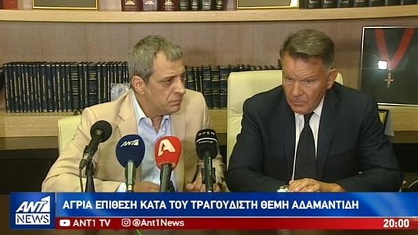 """Θέμης Αδαμαντίδης: τι λέει για την επίθεση που δέχθηκε από """"ανθρώπους της νύχτας"""""""