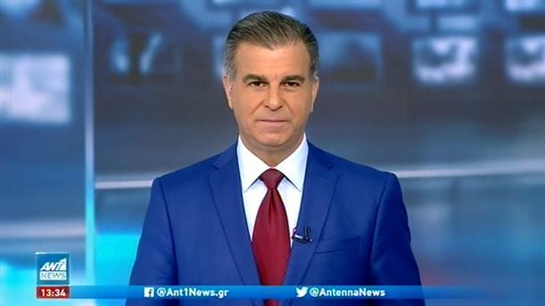 ANT1 NEWS 25-10-2020 ΣΤΙΣ 13:00
