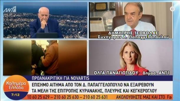 """Ο συνήγορος του Δ. Παπαγγελόπουλου, Δημ. Τσοβόλος, στην εκπομπή """"Καλημέρα Ελλάδα"""""""