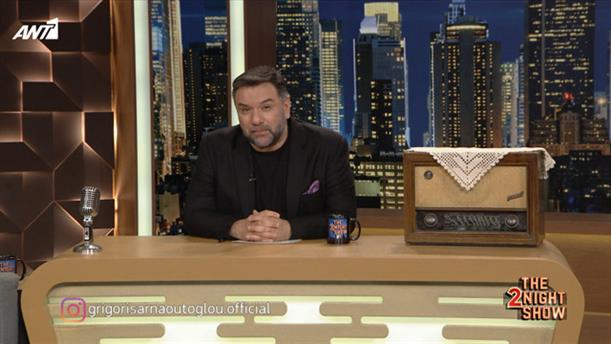 THE 2NIGHT SHOW – Επεισόδιο 38 – 4ος κύκλος