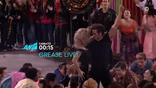Grease Live – Σάββατο 12/09