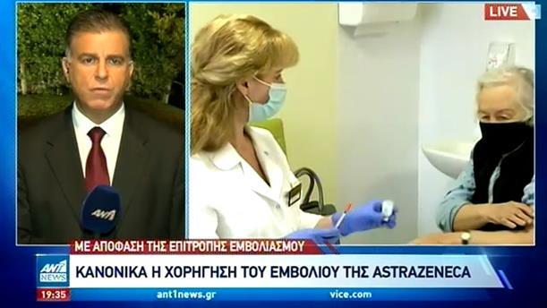 Αναβρασμός με το εμβόλιο της AstraZeneca