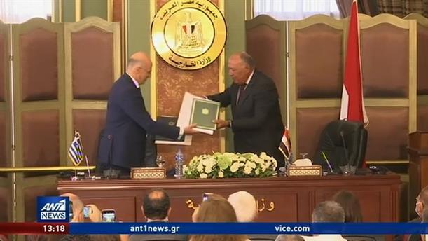 Πολιτική αντιπαράθεση για τη συμφωνία Ελλάδας – Αιγύπτου για την οριοθέτηση ΑΟΖ