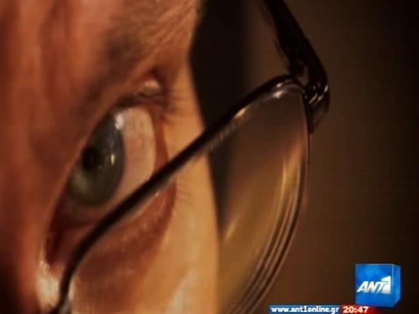 Χόκινγκ: «Οι εξωγήινοι υπάρχουν»