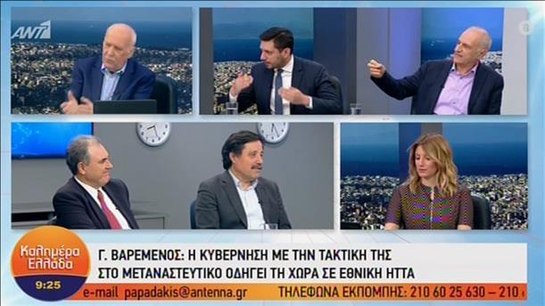 """Κόντρα Κυρανάκη - Βαρεμένου στην εκπκμπή """"Καλημέρα Ελλάδα"""""""