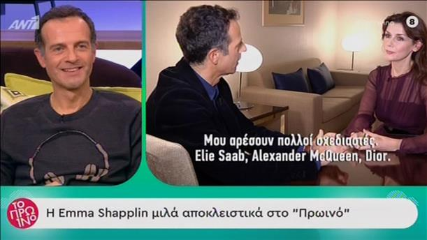online dating στη Μομπάσα